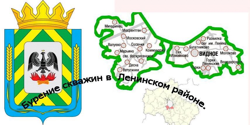 Бурение скважин в Ленинском районе